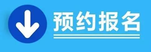 2021年3月20日河南郑州普通话考试报名时间通知!